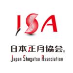 日本正月協会 代表